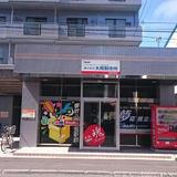 大和製作所 ドリームスタジオ札幌