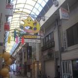 キララ九条商店街