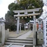 三箇菅原神社