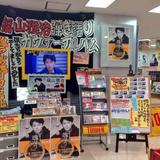 タワーレコード 長崎店
