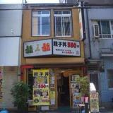 龍愛龍堺筋本町店