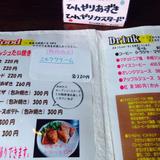 麒麟Cafe
