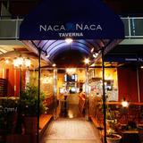 【閉店】taverna nacanaca