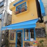 Pizzeria Enoteca NacaNaca