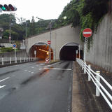 見晴トンネル