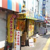 牛八大井町店