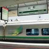山形駅 (Yamagata Sta.)