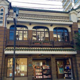 長崎二郎書店
