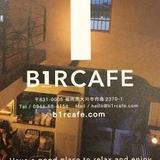 B1cafe ビルカフェ