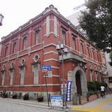 大分銀行 赤レンガ館