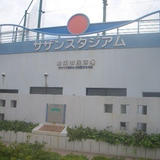 泉南市民球場(サザンスタジアム)