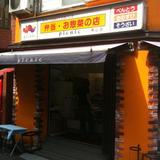 picnic 青山店