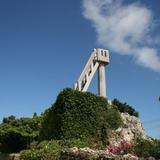 赤山公園のなごみの塔