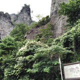 中之岳神社