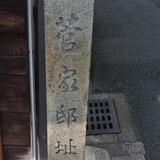 菅大臣神社/北菅大臣神社