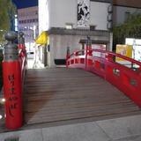 はりまや橋(バス)