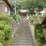 龍光寺(第41番札所)