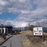 小山町町民いこいの家「あしがら温泉」