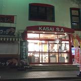 加西サービスエリア レストラン