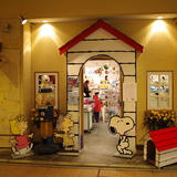 ファミリア モザイク店