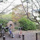 日吉本町鯛ケ崎公園