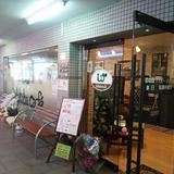 WakabaCafe