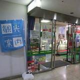 南海電気鉄道(株) 堺駅