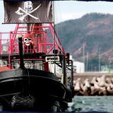 海賊船DAIYUMARU