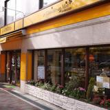 レオニダス 神戸岡本店