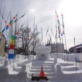 美郷町観光協会