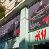 H&M名古屋松坂屋店