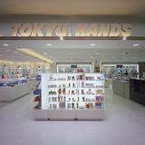 東急ハンズ 銀座店