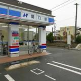 ローソン 長良川鉄道関口駅店