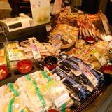 京漬物味わい処西利 ザ・キューブ店