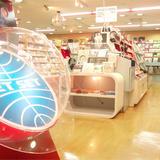JET SET KYOTO(ジェットセット 京都店)
