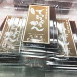 志保重(菓子)西津店