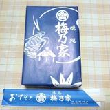 桜江町川戸9−18