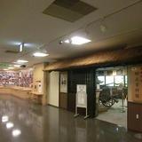 箕面市立郷土資料館