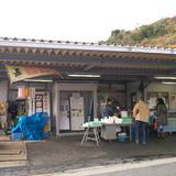 赤穂市漁業協同組合 坂越かき直販所