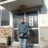 桜江町川戸394−1