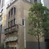 旧大阪市消防局東消防署今橋出張所ビル