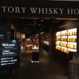 Whisky Gallery / 樽ものがたり