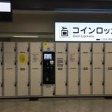 大阪駅 コインロッカー