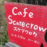 カフェ スケアクロウ