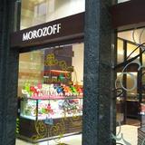 モロゾフ センター街ショップ