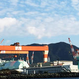 三菱重工業長崎造船所香焼工場