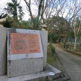 大ケ塚寺内町