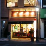 モンロワール元町店