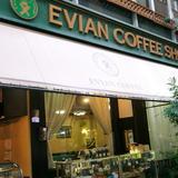 エビアンコーヒーショップ