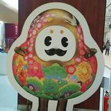 金沢市観光協会